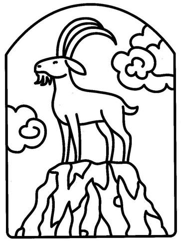 capricorn-symbols
