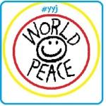 yyj world peace
