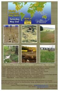 Labyrinth Poster 3